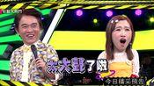 综艺大热门2019.09.05商品广告词是夸大还是有用?!广告怎么说就怎么测!
