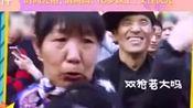 """尴尬了!郑州人民公园""""尬舞""""因低俗被勒令"""
