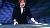 刘谦魔术表演 魔术揭秘教学^)^