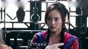 《新侠客行》第10、11、12集最新预告 蔡宜达张嘉倪李净洋