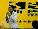 刘一秒+NAC人生定位_chunk_5 www.yingxiaomama.com