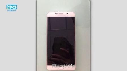 新Moto G宣传视频泄露 iPhone 6S前面板完全曝光 资讯每日评0724