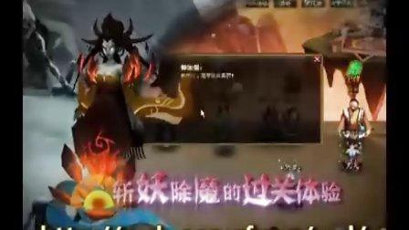 神仙道 游戏风云风云一区开服宣传