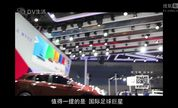 迈克尔·欧文亲临东风日产展馆【广州车展】