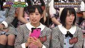 【AKBINGO】EP442 浜口京子交朋友 170523【生肉】