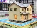 在日本进行的木结构振动台试验
