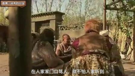 [大话西游144]火焰山的十月围城