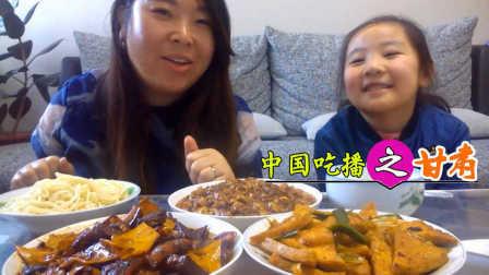秋乃茉莉炸酱面,红烧肉,家常豆腐1225【处...