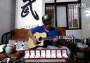 赵小龙吉他弹唱陕西方言神曲《两个科学家在吃面》