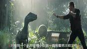 《侏罗纪世界2》人类与恐龙的大战再次点燃,票房已达12亿