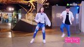 闺蜜的完美旅行:吴映洁与禾浩辰跳曳步舞,又炫又酷,超好玩