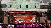 防城中学建校138周年(中学部创办90周年)校庆  长恨歌