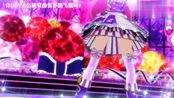 美妙天堂:偶像时间索菲舞台上演唱歌曲,超好看!