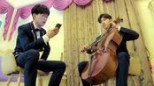 《超能幼稚园》俞灏明准备魔术才艺展示 韩沐伯练习大提琴