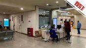 北京确认接诊两例来自内蒙古肺鼠疫病例 已得妥善救治