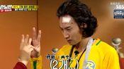 【Running Man】李光洙:我的脑门疼!但我还是要招惹金钟国。无休止的互弹脑门大战,看的就是光洙的表情包