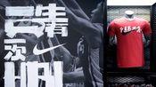 2019年-2020年台湾HBL高中篮球联赛-八强赛 能仁家商vs南湖高中