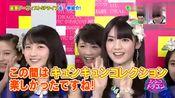 モーニング娘. 時空を超え宇宙を超え ミュージックドラゴン 14/04/18