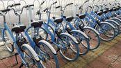 弄丢一辆共享单车,用户被要求支付2.55万,共440天费用?