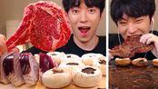 【sio】sub)木桶★吃战斧牛排!★蘑菇和洋葱真正的声音吃秀[sio](2019年8月12日21时30分)