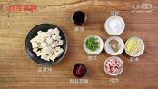 味库美食 微波炉版 麻婆豆腐
