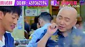 未播片段:林峯火锅 食在囧途 17011