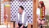 国光帮帮忙:高雄正妹用歌声征服嘉宾