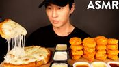 【zach choi】助眠额外的奶酪披萨和鸡块(不说话)吃的声音| Zach Choi助眠(2020年1月3日13时45分)