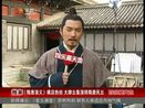 《隋唐演义》横店热拍 大牌云集演绎隋唐风云