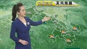 1222甘肃卫视晚间天气预报