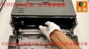 适用全录m288dw硒鼓m288z富士全录易加粉墨粉盒fuji xerox雷射印表机m288dwz多功能All粉盒CT202880墨盒