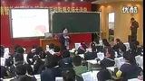 小学四年级语文优质课展示《番茄太阳》苏教版_张老师(苏派名师大讲坛)