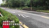 杭州失联女童父亲:就怕女儿被弄死 心里已经顶不住压力了