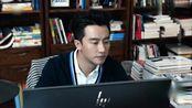 温迪将罗维设计的软件给了郭鑫年,郭鑫年说罗维肯定成功不了
