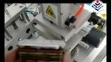 贴标机/半自动平面贴标机/广州贴标机