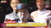 梅艳芳母亲欠债13万再破产 亲上法庭