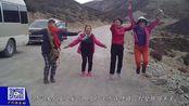 7.西藏尼泊尔之行.第七天