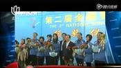 上海启动智运会备战 11位专家成教练
