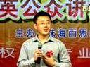 珠海百思人际交往,人际交往技巧,口才训练方法-www.ini19.com