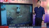 催泪短片 www.tech-pac.com 1.76复古传奇