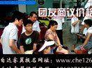 郑州马自达睿翼团购|郑州团购马自达睿翼|汽车团购上车126[www.che126.com]