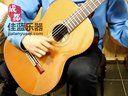 【佳蓝乐器】桑托斯 Song toos c030 古典吉他 试听 《阿尔罕布拉宫的回忆》