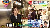 横滨流星拉面大作战!究竟哪家面店人气更旺呢?
