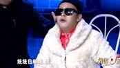 """地道东北妹子模仿宋丹丹,开网店卖""""赵本山"""",团购还能包邮?"""