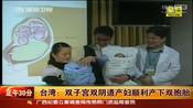 孕妇分娩视频_妈妈撸在线视频