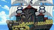 《海贼王》狙击手乌索普发威,乌索普认真起来还是蛮有用的