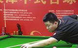 天津市首届中式台球锦标赛16进8 周全vs牛刚 全场录播