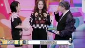 真相吧!花花万物:戚薇说她没有养兔子,但是她的粉丝叫兔子!