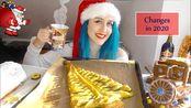 【mystic saurus】圣诞木桶~Christstollen,泡芙糕点,姜饼屋 全脸吃秀????????????(2019年12月23日6时0分)