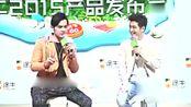 林志颖周杰伦两家聚会34岁的陈若仪和小9岁昆凌合影完全是同龄